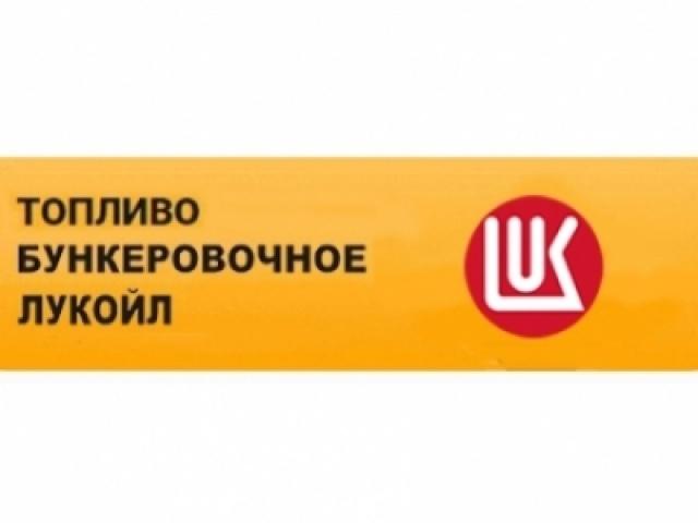 Бензин 80